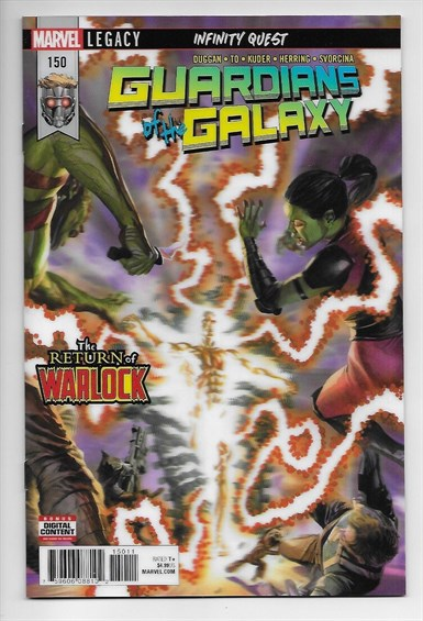 GUARDIANS OF THE GALAXY #150 LENTICULAR VARIANT